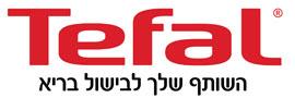 .Tefal טפאל
