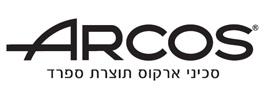 ARCOS ארקוס