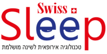 SWISS SLEEP סויס סליפ