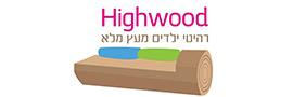 highwood היי ווד רהיטים מעץ מלא