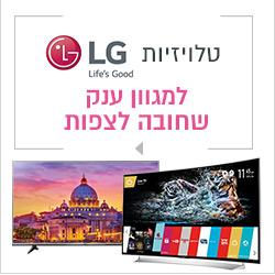 טלויזיות LG