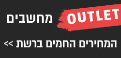 OUT LET מחשבים