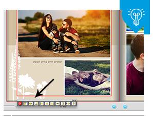 באפשרותך ליישר ולהזיז מספר תמונות יחד כקבוצה